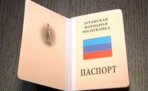 Паспорта ЛНР теперь будут выдавать с 14 лет