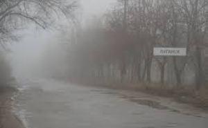 Завтра в Луганске сильный туман, усиление ветра и гололед