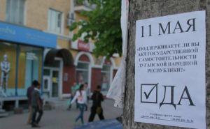 Семерых жителей Луганской области подозревают в сепаратизме