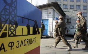 Где среднемесячная зарплата выше? Донецк против Донецкой области