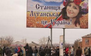В Станице Луганской снова отключат свет на целый день