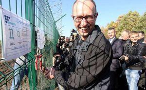 Стену на границе сРФ начали строить в Луганской области