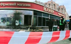 В Киеве сожгли магазин «Рошен». ФОТО