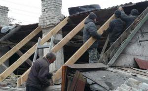 В Луганске назвали точное число частных домов пострадавших в результате боевых действий