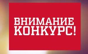 Администрация Луганска приглашает к участию в конкурсе «Лучший предприниматель»