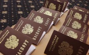 В Луганске с 6мая будут принимать заявления на получение гражданства РФ, но только при наличии паспорта ЛНР