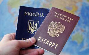 Смогутли в Украине отследить, кто из луганчан получил паспортРФ
