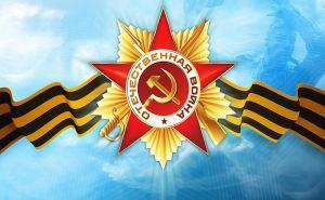 Праздничные мероприятия ко Дню Победы пройдут в Луганске