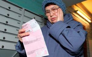 Жители Донбасса рискуют, если не заплатят за коммуналку сейчас