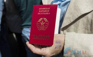В Луганске отчитались, сколько оформленных дел на получение паспортаРФ отправлены в Ростовскую область