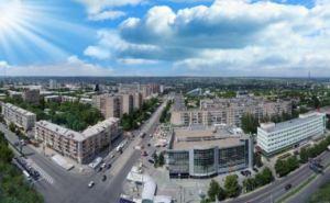 Прогноз погоды в Луганске на 15мая