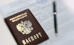 Оформление российского гражданства на территории Российской Федерации