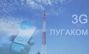 Оператор мобильной связи «Лугаком» заявляет об улучшении качества связи