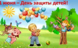 Культурно-развлекательные программы для детей пройдут в скверах Луганска 1июня