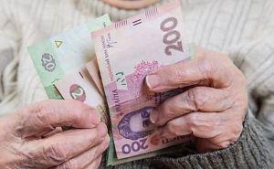 Деньги пенсионеров Донбасса 5 лет шли на покрытие «дыр» в бюджете