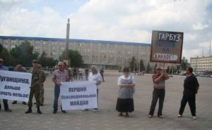 Кого луганчане видят губернатором Луганской области