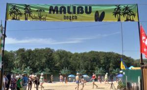 На пляже «Малибу», где отравились 22 ребенка, проводят лабораторные исследования проб воды