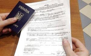 Как луганчанам восстановить документы о праве собственности на жилье. Инструкция