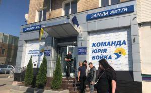В Харькове разгромили офис «Оппозиционной платформы— За жизнь». Подозревают или «Азов», или «Оппоблок»