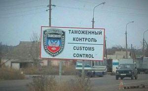 До конца лета, автомобили массой более 5 тонн могут выезжать из ЛНР только через Червонопартизанск