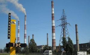 В Счастье расследуют смерть работника Луганской ТЭС «ДТЕК Східенерго»