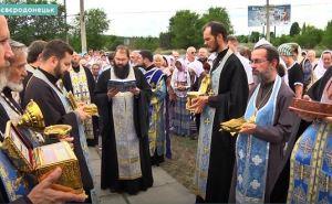 В Северодонецке прошел крестный ход за мир в Донбассе