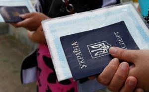 В Беловодске приняли решение по переселенцам