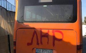 Вандалы разрисовали автобус, который ходит от КПВВ «Станица Луганская» к разрушенному мосту
