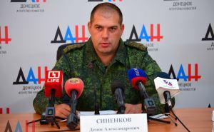 В ДНР издали приказ о прекращении огня