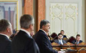 СМИ: суд обязал СБУ расследовать возможный захват власти Порошенко