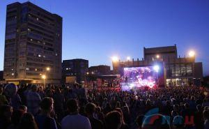 Концерт ко Дню физкультурника состоится в Луганске 10августа