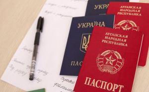 Российское гражданство получили уже 25 тысяч жителей Донбасса. Еще 60 тысяч заявлений в стадии рассмотрения