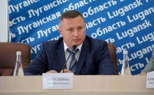 Стало известно кто будет замещать Луганского губернатора