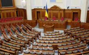 Новая Верховная Рада сегодня проведет свое первое заседание
