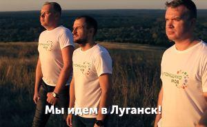 С помпой заявленный тремя украинскими чиновниками поход в Луганск оказался «пшиком»