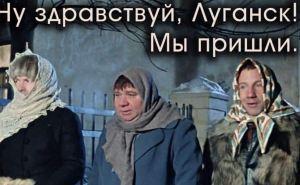 Три украинских чиновника отказались идти в Луганск. У них новая версия: это был эксперимент