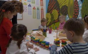 В Рубежном начинает работу первая частная школа