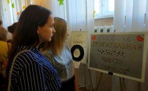 В Алчевске  прошла выставка работ слепоглухих художников