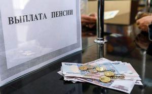 В Луганске теперь, чтобы оформить пенсию нужно получить паспорт ЛНР.