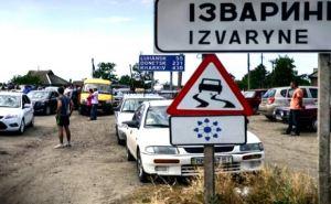 Жителя Луганска оштрафовали на 1700 грн за переход через пункт пропуска «Изварино»