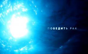 Журналистке из Луганска нужна финансовая помощь, чтобы победить онкологию