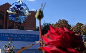 Что происходит в Станице Луганской сегодня. ФОТО