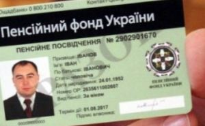 Как выплачивают пенсии в сентябре рассказали в Пенсионном фонде Луганской области