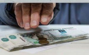 Более 40 тысяч жителей прошли верификацию для получения льготы по оплате ЖКХ