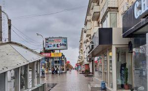 Последние дни сентября в Луганске будут дождливыми, но теплыми