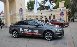В Луганске прошел фестиваль «Ворошиловград». Ударили автотюнингом и автозвуком по ... ФОТО