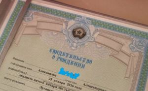 Как легализовать в Украине документы, выданные в Луганске после 2015 года