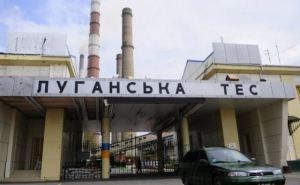 Глава Кабмина заявил, что жители Луганской области без света и тепла не останутся. Но это не точно