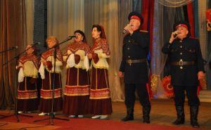 14 коллективов Луганска примут участие во втором этапе фестиваля «Луганский край— казачий край»