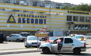 Службы такси Северодонецка. Сравнительный анализ цен